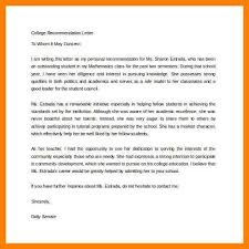 11 reference letter for college packaging clerks