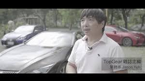 lexus lc 500 top gear lexus lc500 u0026 f sport topgear taiwan youtube