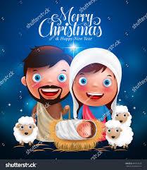 merry greetings jesus born manger stock vector 490512523
