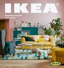 Ikea Catalog Pdf by 12 Editors Picks From The 2017 Ikea Catalog The Everygirl Ikea