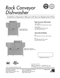 champion dishwasher schematic champion dishwasher tech support