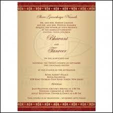 wedding invitation format the 25 best wedding invitation format ideas on