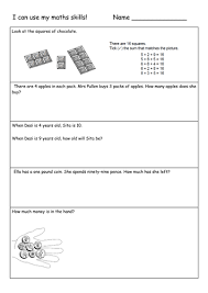 how to learn times tables in 5 minutes times tables 5 minute challenge by anonymousmrst teaching
