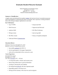 Student Resume Sample Pdf Free Resume Templates Sample Template Word Project Manager Ms