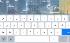 email keyboard layout iphone how to add the arabic keyboard on ipad or iphone arabic online