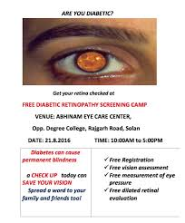 Diabetic Blindness Free Eye Camp In Solan Free Diabetic Retinopathy Screening Camp