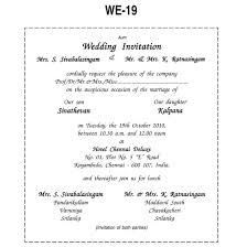 Wedding Card Examples Wedding Invitation Wording In Hindi Language Matik For