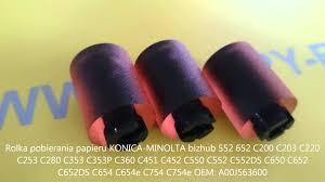 prezentacja rolka pobierania papieru konica minolta bizhub 552