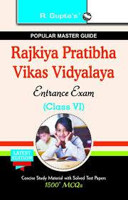 buy rajkiya pratibha vikas vidyalaya entrance exam guide entrance