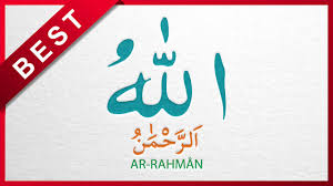 download mp3 asmaul husna youtube asmaul husna 99 names of allah easy to memorize youtube
