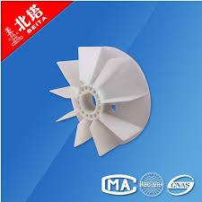 electric motor fan plastic plastic electric motor fan blade plastic electric motor fan blade