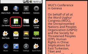 android spyware china seems to be targeting human rights activists w android spyware