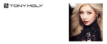 toni moli tonymoly cosmetics stylekorean approved tony moly stockist