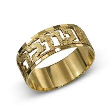 name rings com images Hebrew name rings jpg