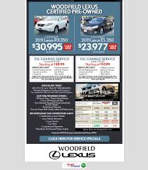lexus westminster service honda oil change coupon chicago