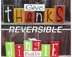 reversible blocks etsy