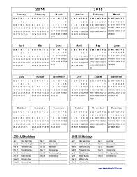 yearly calendar u2013 2017 printable calendar
