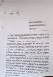 K Henplan дача анатра прощальный рейд саакашвили U2022 портал компромат