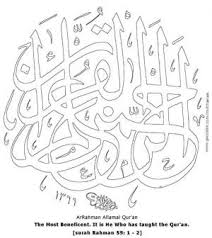 islamic coloring pages islamic arts crafts
