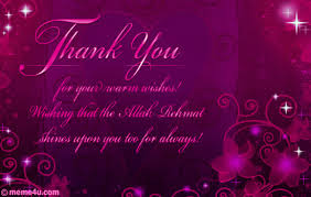 free thank you ecards thank you thank you ramadan cards free thank you ramadan ecards