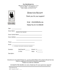 Non Profit Donation Receipt Letter 10 Business Receipt Templates To Use Free U0026 Premium Templates