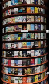 3d Bookshelf Webgl Bookcase