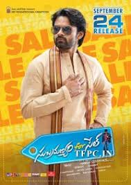 subramanyam for sale movie new posters tfpc