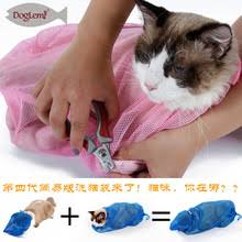 popular shower cat bag buy cheap shower cat bag lots from china