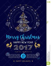 party christmas flyer poster new year 2017 chinese zodiac