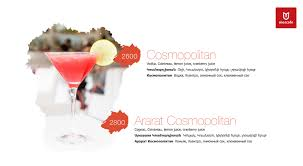 cosmopolitan drink clipart moscafe cocktail menu on behance
