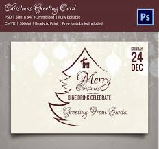 Greeting Card Designs Free Download 126 Christmas Greeting Card Templates U2013 Free Psd Eps Ai