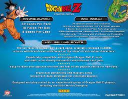 dragonball ccg release panini ozcardtrader