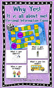 all about me personal information game for special education and