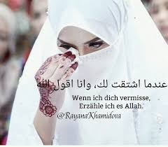 islamische sprüche islam sprüche uploaded by rayanakhamidovaa on we it