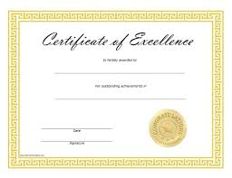 free printable certificate of excellence template with yellow
