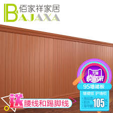 Fiberglass Wainscoting China Fiberglass Wood Panels China Fiberglass Wood Panels