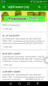 learn in nepali android apps on play