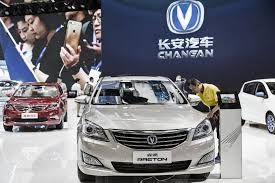 future cars inside major chinese car maker plans electric only future wsj