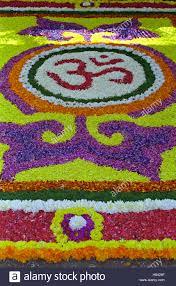 rangoli decoration flower rangoli decoration made during festivals in india stock