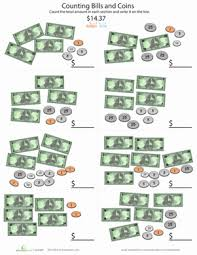 dollars and cents how much worksheet education com