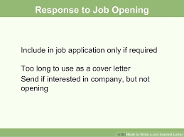 how to write a job interest letter with sample letters