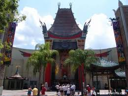 the great movie ride to close in 2018