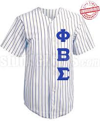 phi beta sigma cloth pinstripe baseball jersey with greek letters