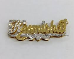 real gold name necklace 10k gold name plates name jewelry