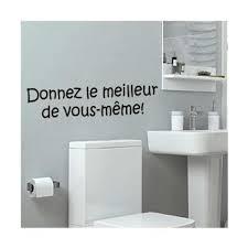deco wc campagne stickers wc noir achat vente stickers wc noir pas cher cdiscount