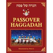 the passover haggadah buy passover haggadah israel catalog