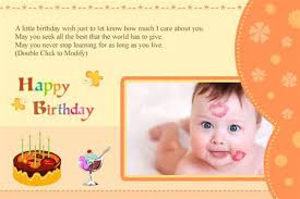 birthday card template 35 psd illustrator eps format download