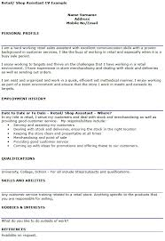 retail assistant cv example icover org uk