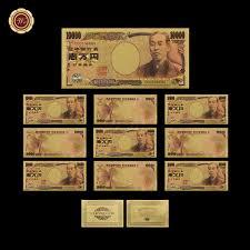 online get cheap japan paper money aliexpress com alibaba group