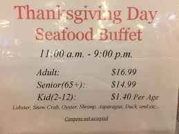 we open on thanksgiving day china buffet